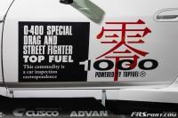2015 Tokyo Auto Salon-009