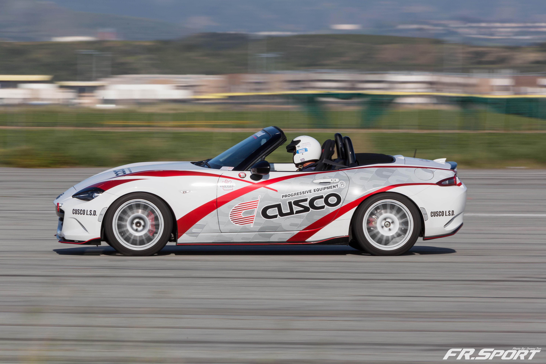 Solo II El Toro-195