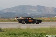 Solo II El Toro-346