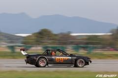Solo II El Toro-352